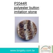 ([ب2044ر]) نمو نظر حجارة أزرار