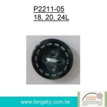 대중적인 막대 폴리에스테 수지 단추 (#P2211-05)