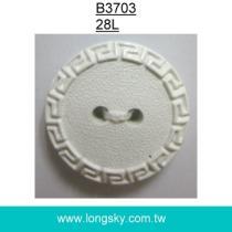 Nylon Buttons (#B3703)