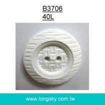 Nylon Buttons (#B3705)