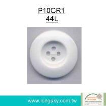 Grand bouton blanc (#P10CR1)