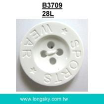 Nylon Buttons With Logo (#B3709-28L)