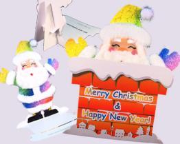 De Kerstkaart van het borduurwerk