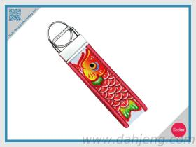 Fashion Customized Embroideried Carp Key Chains