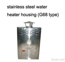 Water heater housing