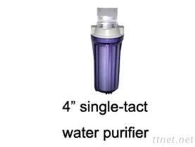 Depuratore di acqua