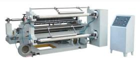 FQ-A Slitting Machine