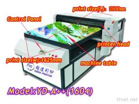 Multifunktionsdigital-Flachbettdrucker