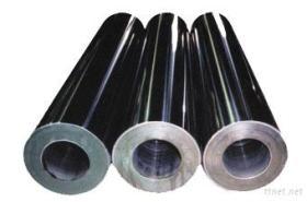 Barra d'acciaio placcata bicromato di potassio duro esterno - liquido globale