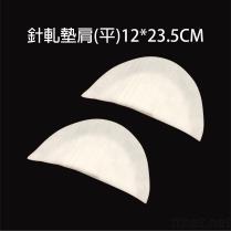Cojines de hombro SP-01 el 12*23.5cm