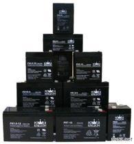 Siegelblei-Säure-Batterie