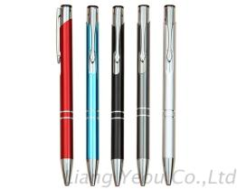 Creative Multicolor Metallic Souvenir Metal Pen Advertising Pen can be customized LOGO