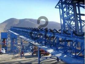 Mining Belt Conveyor With German Precismaca Technology