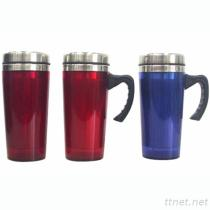 Travel Stainless Steel Auto Mug Red, Blue, 480Ml