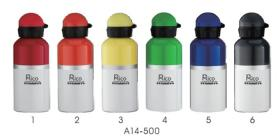 Leak-Proof Aluminum Oval Shape Bottle 500ml