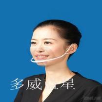 Duowei Bluestar freie gesundheitliche transparente Schablone