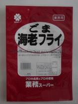 De gelamineerde Zak van Pilastic Pakaging
