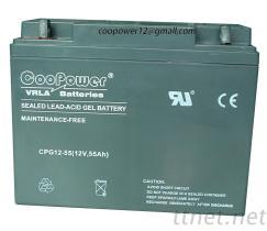 VRLA Lead-Acid Battery 12V-55Ah