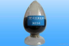 탄소 검정 N234