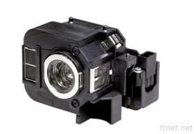 Ursprüngliche Projektor-Birne für EMPSON ELPLP50