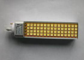 G24 PLC LED Down Light