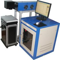DP laser marking machine
