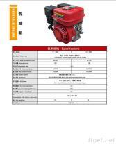 De Motor van de kerosine
