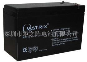 Bleisäure battery12V7AH