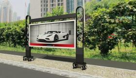 도로 시설물 금속 버스 대기소 중국 제조자