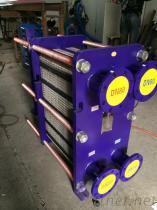 Cambista de calor da placa (JXB15)