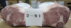 일본 쇠고기 - WAGYU