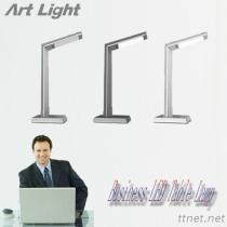 Helligkeitseinstellung-Lesetabellen-Lampe