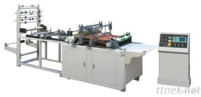 ZIP-500/600 Zip Lock Bag Making Machine