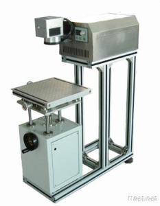 Fiber Laser Marking Machine System