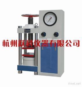 Analogue Display Compression Testing Machine