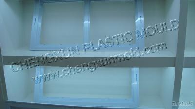 Home Appliance Mould, Refrigerator Mould, Refrigerator Parts Mould