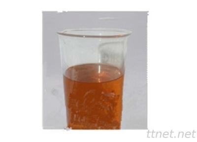 Imidazoline Derivative Rz-Amine O CAS: 95-38-5
