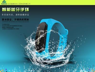 Bluetooth Wrist Band S2