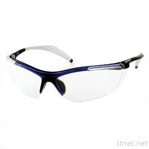 VS-9185 Industrial Safety Eyewear