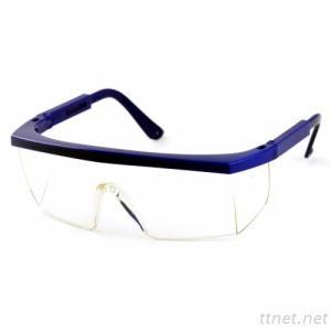 VS-1936 Protective Glasses