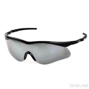 VS-7198 Protective Safety Glasses