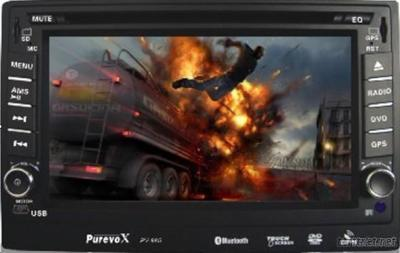 Touch Screen Car MP5 Player
