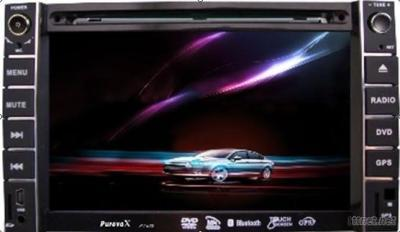 Touch Screen Car Mp5 Player With Rear Camera Input