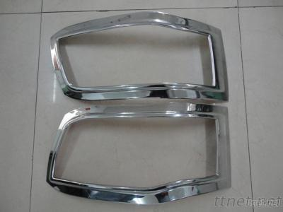 Toyota Front Lamp Frame