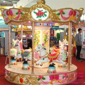 Mini Merry Go Round