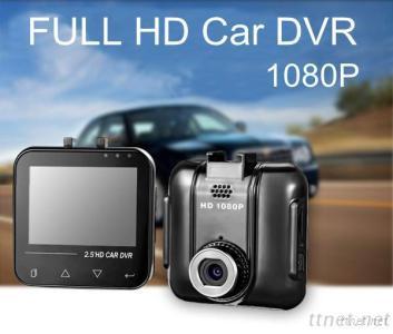 HD 1080P 120 Degree Wide Angle Car Camera