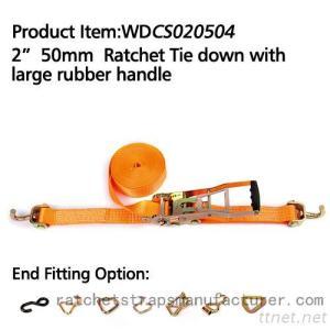 WDCS020504 2