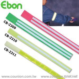 Safety Arm & Leg Band-CB-2039