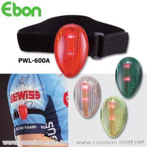 Safety Light - PWL-600A
