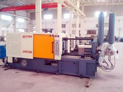 Fully Automatic Cold Chamber Die Casting Machine 200ton